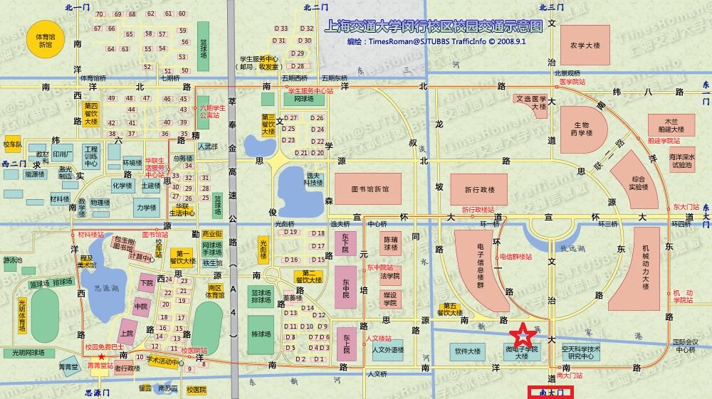 AEMD校园地图(全景)